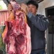 thịt lợn rừng bì dày 1cm