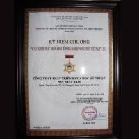 Kỷ niệm chương vì sự nghiệp phát triển kinh tế nông nghiệp nông thôn Việt Nam 2015
